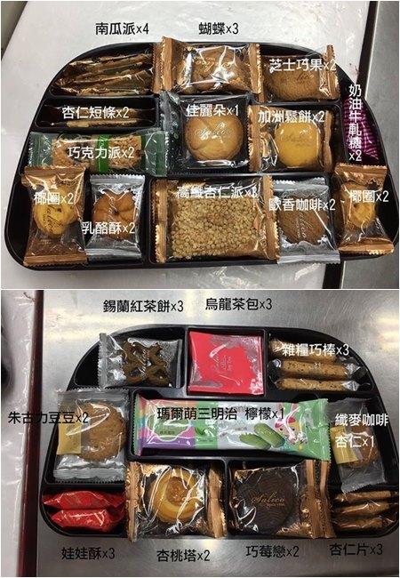 大黑松與小倆口 (4).jpg