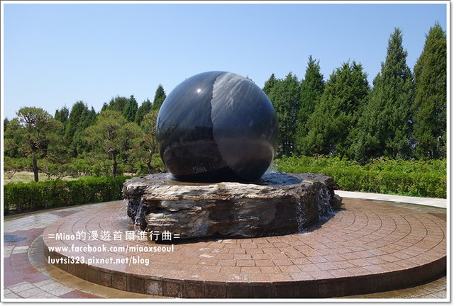 벽초지문화수목원48