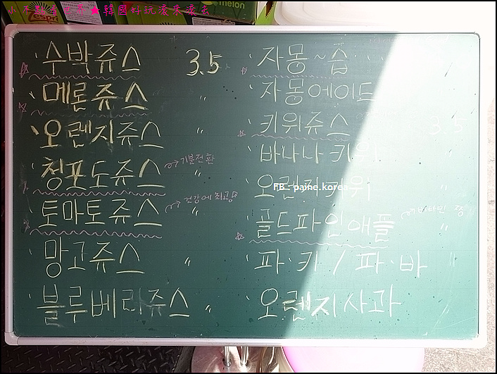 明洞Hobong 三明治 (2).JPG