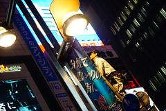 Climbing towards the urban sky (halskygene) Tags: street old blue light urban man building japan night asian photography lights tokyo photo shinjuku asia neon photos ladder futuristic cyber cyberpunk