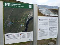 P1870426 Gullfoss waterfall  (3) (archaeologist_d) Tags: waterfall iceland gullfoss gullfosswaterfall