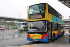 Citybus Hong Kong route B3X (Can Pac Swire) Tags: china bus wet rain weather port hongkong town day control centre border chinese plate rainy 500 licence doubledecker enviro checkpoint citybus tuenmun 8213 b3x alexanderdennis 城巴 口岸 深圳湾 深圳灣 shenzhenbay rl3944 aimg4502