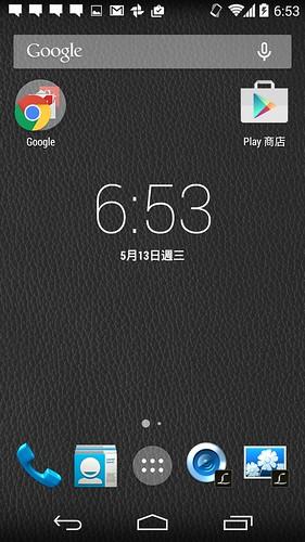 Screenshot_2015-05-13-18-53-07
