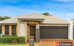 8 Arnold Avenue, Kellyville NSW