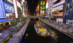 Dotonbori, Osaka, Japan at night (maxunterwegs) Tags: sign japan night boot noche boat nacht neonlights noite  osaka namba neonsign japo nuit japon dotonbori  japn saka  dtonbori prfektursaka