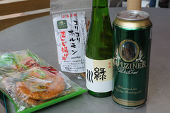 20150524-DS7_1086.jpg (d3_plus) Tags: street sky food bicycle japan lunch 50mm cycling spring nikon scenery bokeh outdoor daily alcohol bloom  streetphoto nikkor   dailyphoto     50mmf14 thesedays pottering        50mmf14d  nikkor50mmf14    afnikkor50mmf14  d700 kanagawapref  nikond700 aiafnikkor50mmf14  nikonfxshowcase