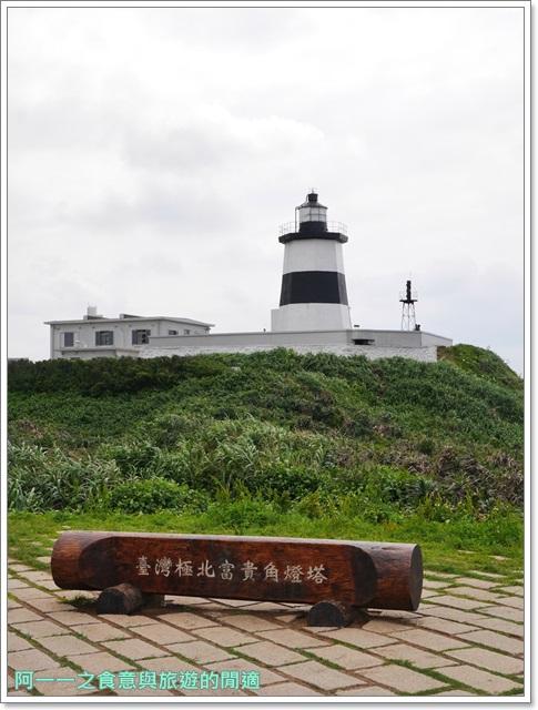 北海岸石門景點.富貴角燈塔.台灣百合.小旅行.踏青步道image036