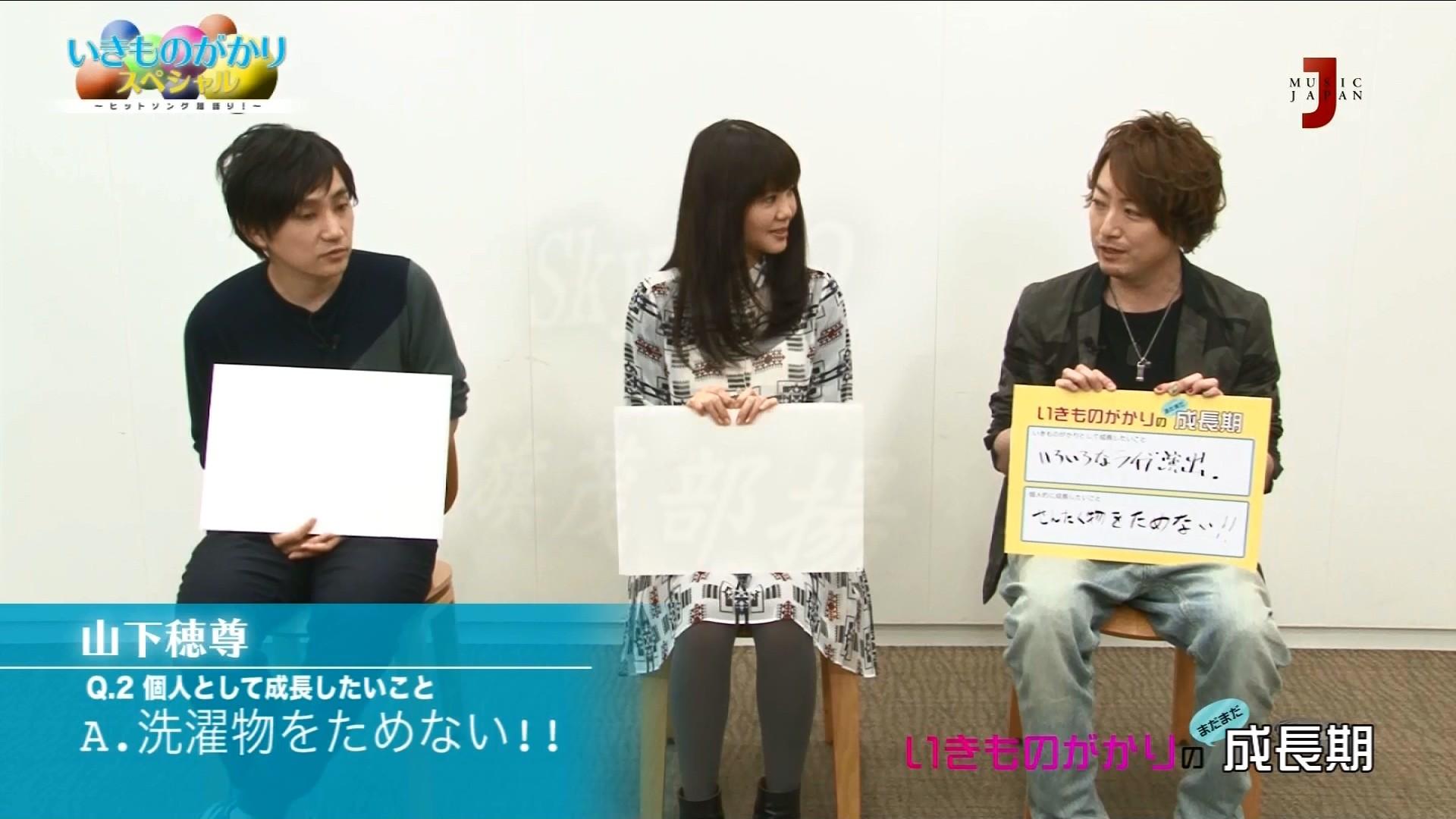 2016.05.07 いきものがかり スペシャル(MJTV).ts_20160507_192421.817