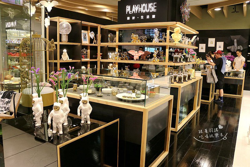Playhouse信義誠品店送禮首選01