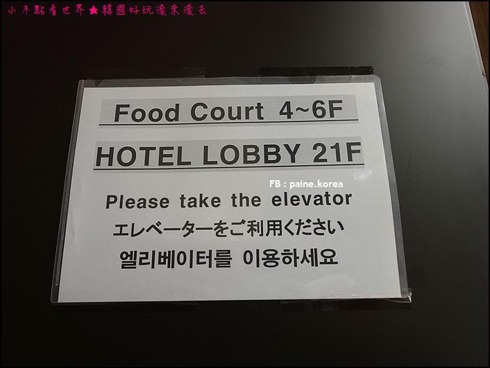 明洞Solaria Nishitetsu Hotel Seoul (3).JPG