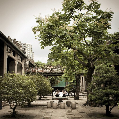 ANCESTRAL TEMPLE OF THE CHEN FAMILY (CHEN CLAN ACADEMY) | GUANGZHOU | CHINA | 2015