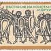 Bulgaria: 1403 Revolt against the Turks