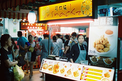 Snacks (Explored) (OzGFK) Tags: street people food film analog nikon singapore asia chinatown streetphotography stall supper nikkor fm3a hawker peoplesparkcomplex cinestill cinestill800t