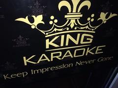 King Karaoke (MTTAdventures) Tags: locals karaoke zingen