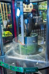 BM7Q3093.jpg (Idiot frog) Tags: travel japan kyoto tea machine jp  matcha kytoshi kytofu