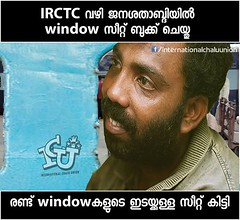 ...... window  ...? :/ #icuchalu #plainjoke Credits: Ananth Mohan ICU (chaluunion) Tags: icuchalu icu internationalchaluunion chaluunion