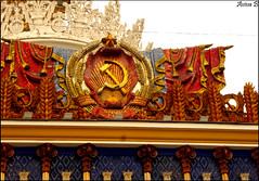 (Aviva B) Tags: moscow city architecture russia russian 2016 invdnkh top pavilion 58 agriculture ukrainian ccp vdnkh detail communism hammer sickle socialism