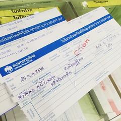 ร่วมช่วยชาวเนปาลกับสำนักนายกรัฐมนตรี ธนาคารกรุงไทย 067-0-103306 ขื่อบัญชี หัวใจไทยส่งไปเนปาล ขอร่วมทำบุญช่วยเหลือกัน 1,000 บาทนะครับ