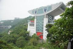 DSC07609 (rickytanghkg) Tags: zeiss landscape hongkong sony a550 za1680 sonya550