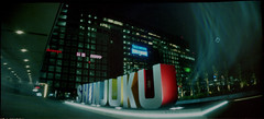 Shinjuku Station at night (surgeon24hrs) Tags: longexposure travel panorama film japan night mediumformat tokyo shinjuku kodak handmade lofi pinhole 120film pinholecamera portra nightwalk wppd filmphotography portra400 filmisnotdead pinorama worldpinholephotographyday