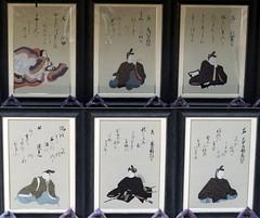Paintings, closer, Kitano Tenmangu Shrine, Kyoto, Japan, July 2014 (Judith B. Gandy) Tags: japan kyoto paintings temples shrines kitanotenmangushrine shintoshrines tenmang kitanotenmang michizanesugawara studyshrine