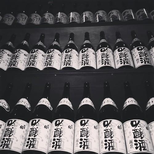 #sake