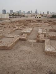 Unesco, Bahrain!