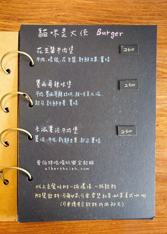 桃園區下午茶