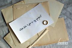 What have I got in my pocket? (Iceman_ic400) Tags: gollum calligraphy hobbit bilbo baggins middleearth thehobbit onering ridde johnronaldreueltolkien jrrt unexpectedjourney mechkivskiy