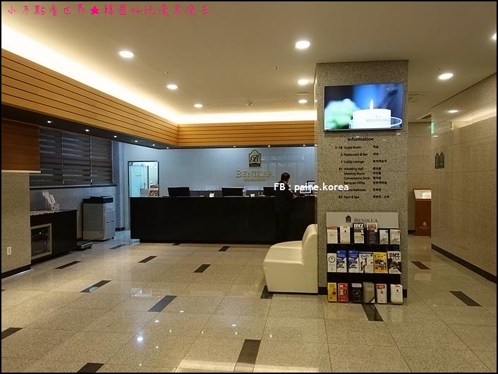 東大門Benikea Premier Hotel (32).JPG
