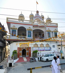 Brahma Kumaris - Sunam Punjab (1) (Brahmakumaris Photo Gallery) Tags: goldenage punjab sunam