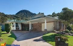 4 Juniper Place, Farmborough Heights NSW