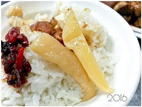 山河魯肉飯201612.jpg