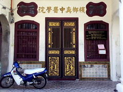 the golden twist (grassybrownie) Tags: door old trip travel blue houses house color window colors architecture vintage asian design singapore colorful asia exterior designer interior chinese decoration style retro wanderlust architect malaysia lantern penang decor nofilter