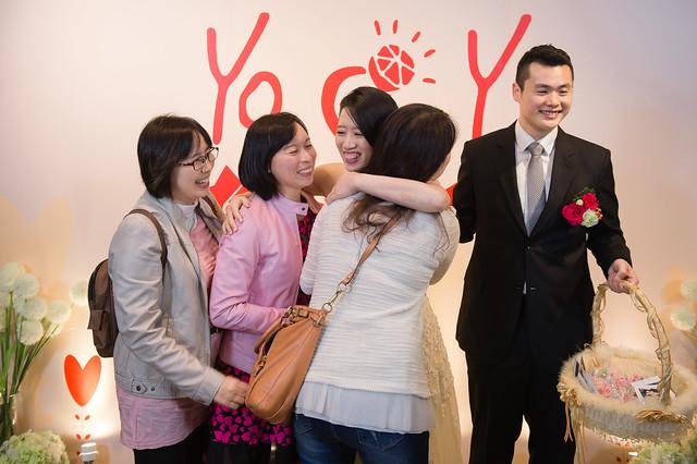 婚攝守恆, 台北彭園婚攝-78