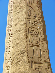 Egyptian hieroglyphics (Tara Medium) Tags: tara medium egyptian hieroglyphics taramediumegyptianhieroglyphicstara