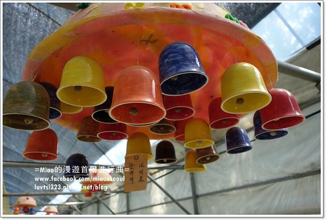 벽초지문화수목원58