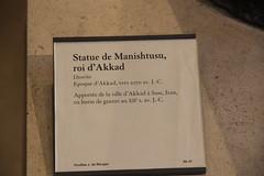 Diorite Statue of Manishtusu, King of Lagash, c. 2270 BC (Gary Lee Todd, Ph.D.) Tags: france louvre paris ancient neareast