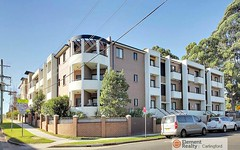 3/11-13 Calder Road, Rydalmere NSW