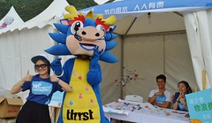 Our mascot Long Long having fun at Great Wall Family Festival (Thirst4Water) Tags: china nature water festival fun cool interesting globe education asia earth beijing games funday mascot pollution drought learning clubs environment greatwall teaching volunteer recycling thirst thirsty exciting longlong greatwallofchina domore gogreen watergames watercrisis watershortages globalissues waterscarcity recyclingtree mixandmax thirst4water greatwallfestival