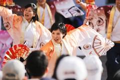 The Yosakoi Soran Festival 2016.