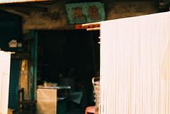 F1000010_lr (chi.ilpleut) Tags: 曬麵線 金門麵線 meesua 金門kinmentaiwan 2016 june chrome kodakfilm kodakelitechrome100 analogue film island oceanpeopleisland 瑬鑫之島 台灣 外島 green