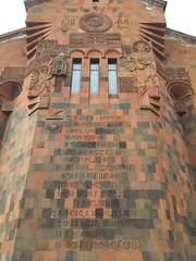 Lord's  Prayer in Armenian Language (Alexanyan) Tags: city christian marz armenia orthodox region armenian abovian caucasia kotayk hayasdan