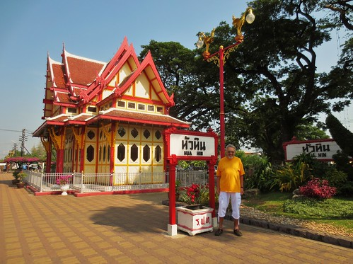 Hua Hin, Thailand, Railway Station