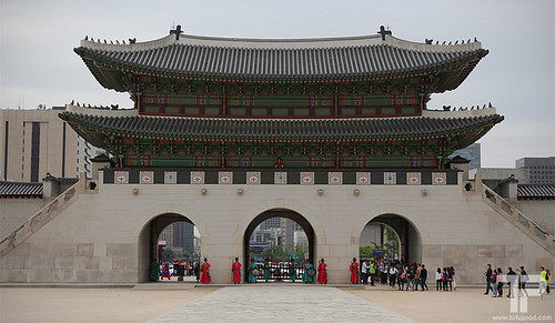 2014 South Korea Trip Day 2