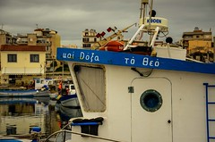 ...and thank God.... (kutruvis nick) Tags: door sea sky window water clouds port buildings boats greek boat nikon hellas greece nik ladder fishingboat antennas lavrio attiki d5100 lavreotiki kutruvis