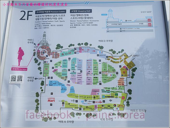 釜山東釜山樂天outlet (11).JPG