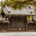 A gateway in the precincts of the Imperial Palace in Kyoto, Japan thumbnail