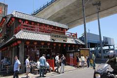 20150530-DS7_1770.jpg (d3_plus) Tags: street sea sky japan scenery daily telephoto  tele streetphoto tamron kanagawa   dailyphoto 28300mm  thesedays  28300    tamron28300mm  tamronaf28300mmf3563   a061  telezoomlens d700  tamronaf28300mmf3563xrdildasphericalif nikond700  nikonfxshowcase a061n