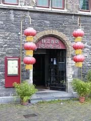 Jinjiang - 31 May 2015 (John Oram) Tags: belgium belgique belgie ghent gent gand chineserestaurant oostvlaanderen jinjiang eastflanders jingjiang flandreorientale 2002p1040998 dzĭndziāng